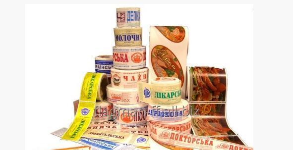 Фал бумага для маркировки варенных колбас Фал-лента
