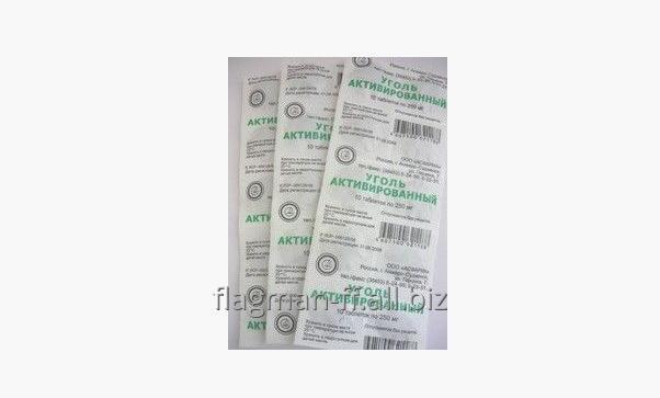 Упаковка для таблеток ламинированная бумага