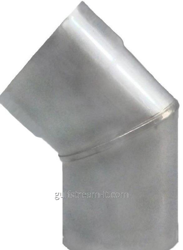 Коліно нерж. ф120  45 (фіксов) 0,8мм