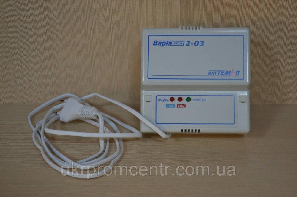 Купить Сигнализатор газа бытовой Варта 2-02Б
