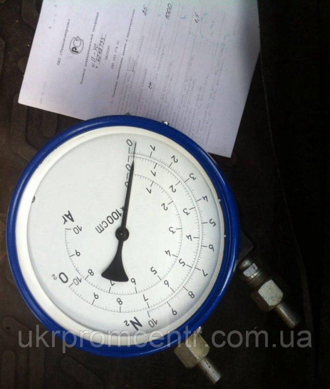 Купить Дифференциальный манометр (дифманометр) ДСП-УС
