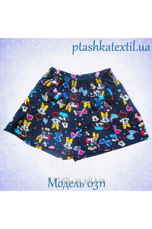 Buy Shorts Bead streych cooler