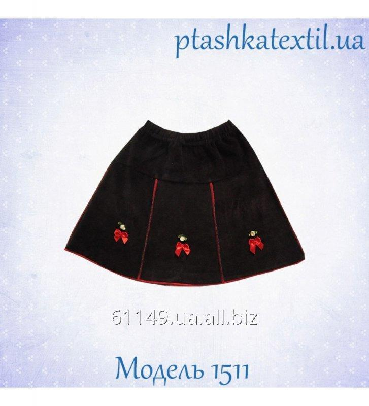 Buy Marichk's skirt velor