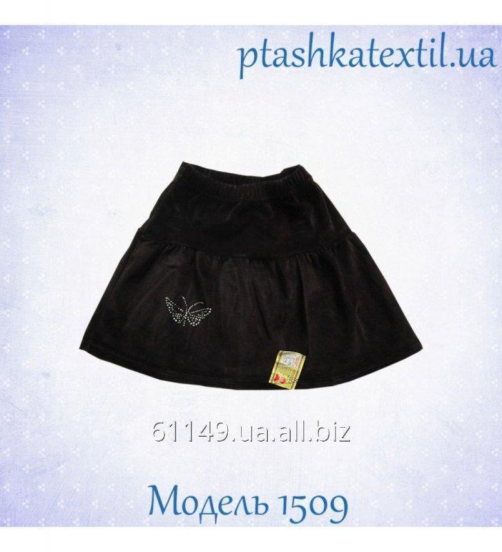 Buy Skirt Fiona velor