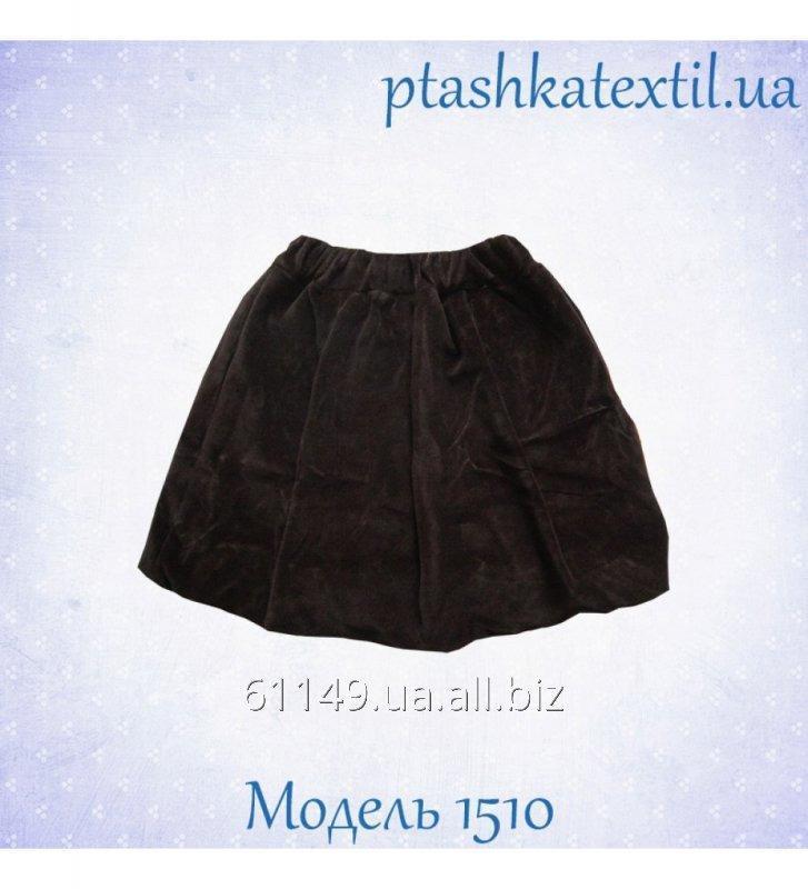 Buy Skirt Tulip velor