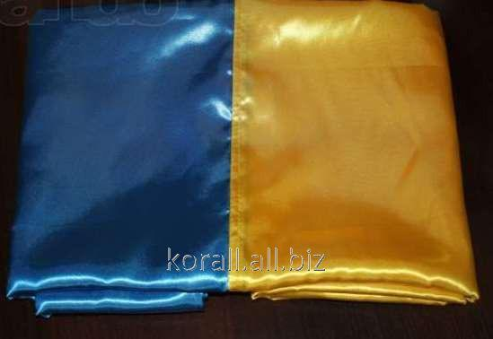 Флаг Украины атлас