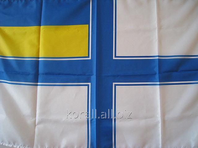 Флаг ВМС Украина