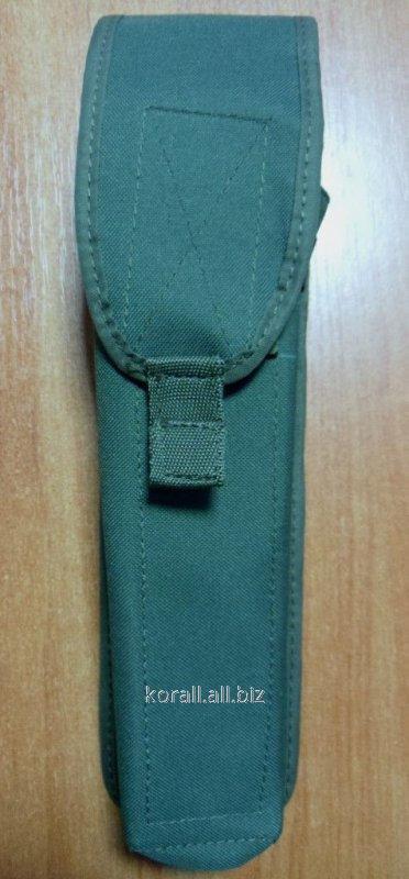 Buy RPK cartridge pouch
