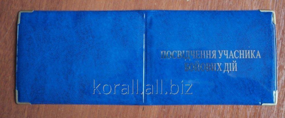 Comprar La cubierta el Certificado del participante de las operaciones militares