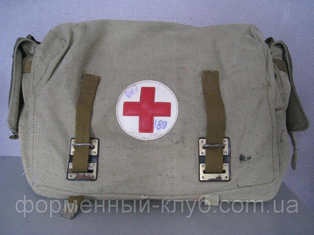 Buy Medical bag