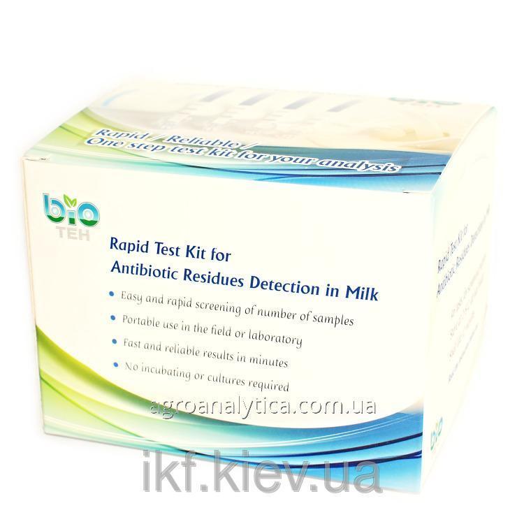 Тест для определения хлорамфеникола в молоке Bioteh Chloramphenicol Test Kit 0,1 ppb