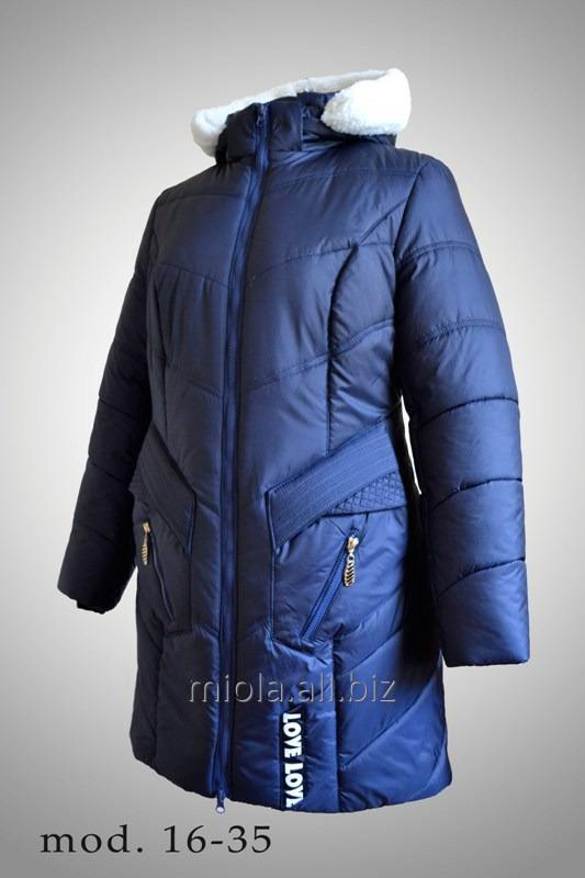 Куртка зимняя, модель 16-35