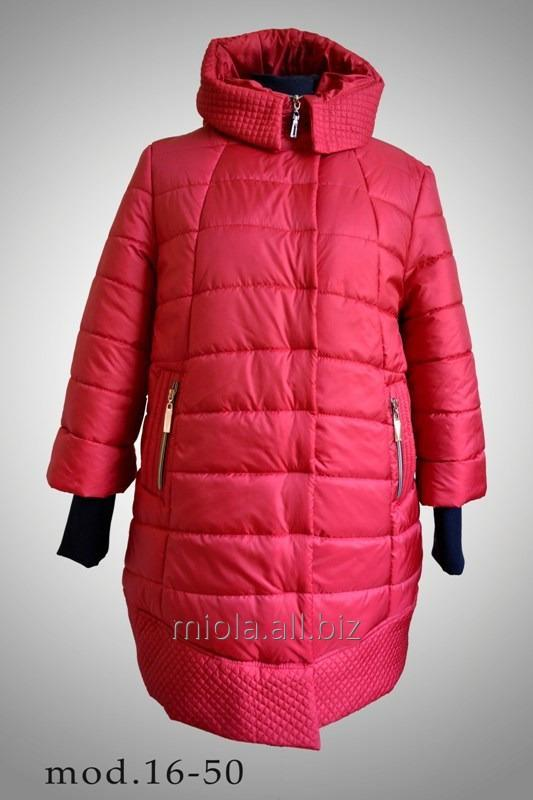 Куртка зимняя бочонок, модель 16-50