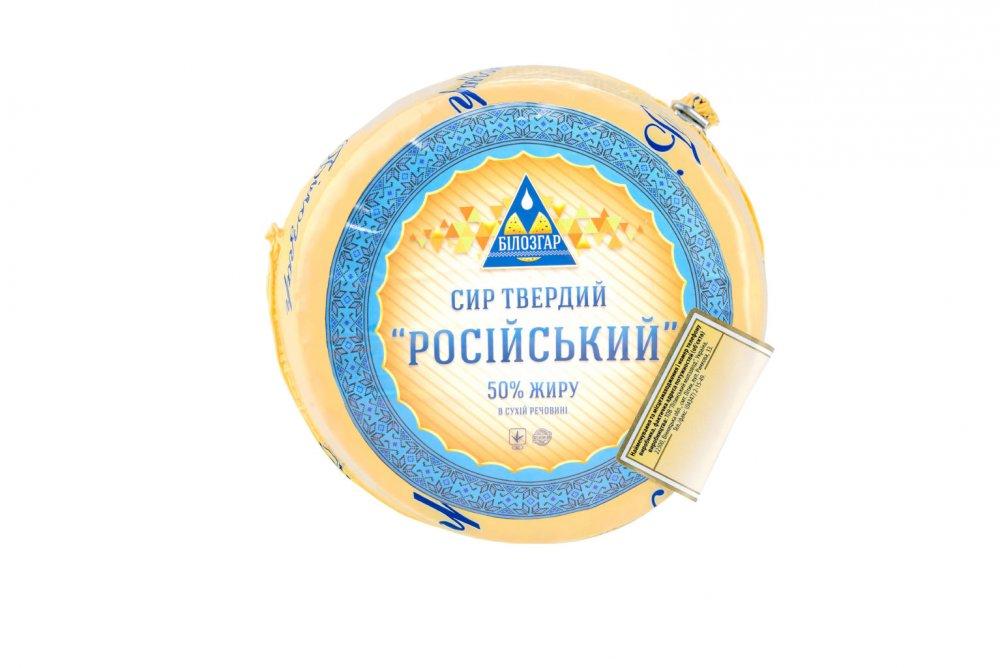 Сыр твердый сычужный Российский большой 50% жира