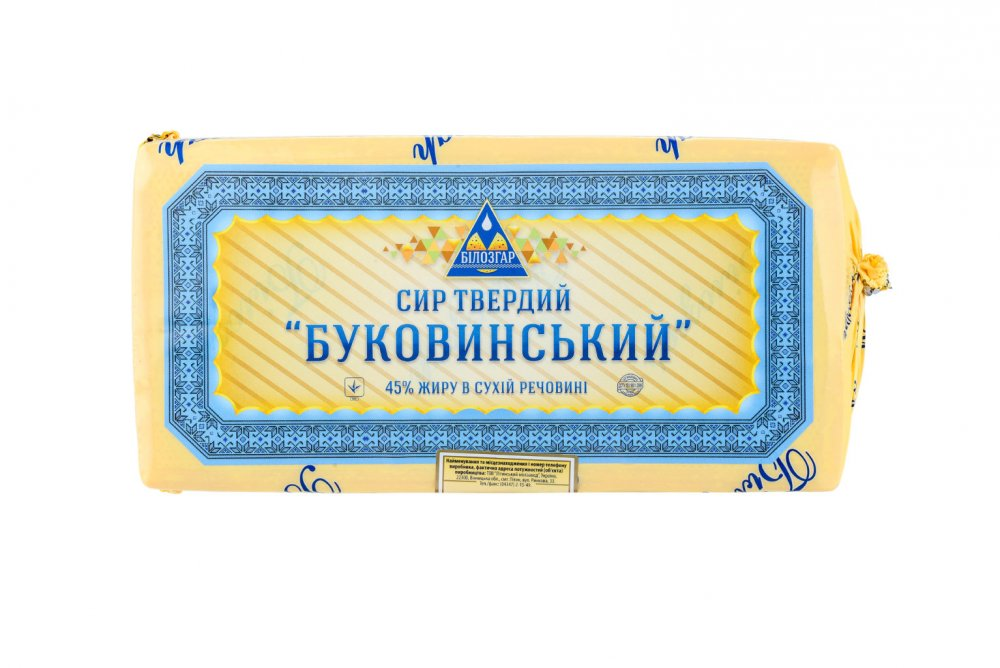 Buy Cheese of firm abomasal Bukovinsky 45% of fa