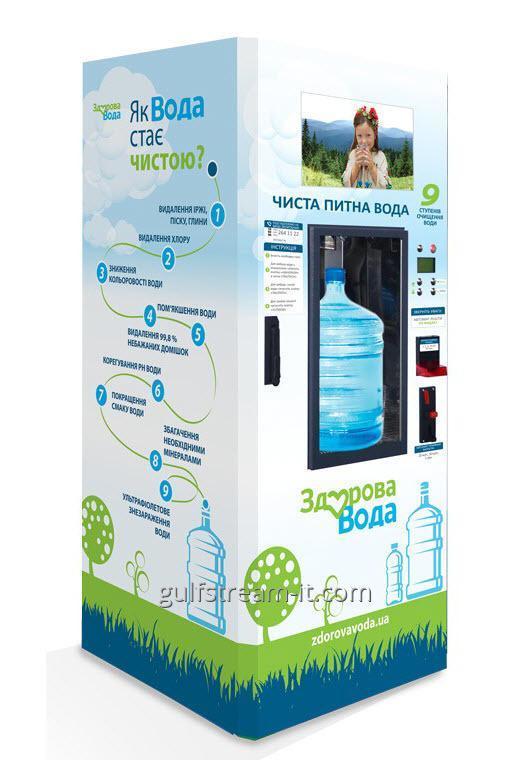 Купить Автомат для продажи воды KA-250 (6 000 л/сутки)