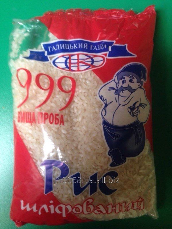 Rice polished, Kamolin