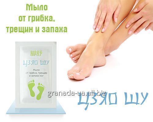 Мыло против грибка стоп ног и ногтей. Цзяо Шу