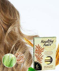 Healthy hair (хелси хейр) – ампулы для роста волос
