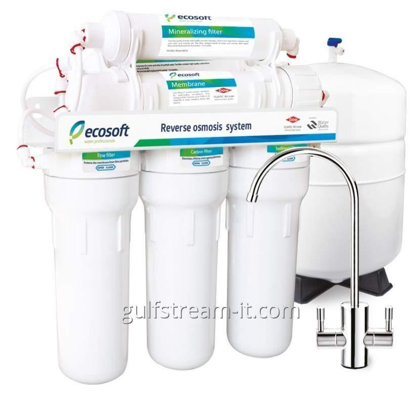 System of the return osmosis Ecosoft 6-75M