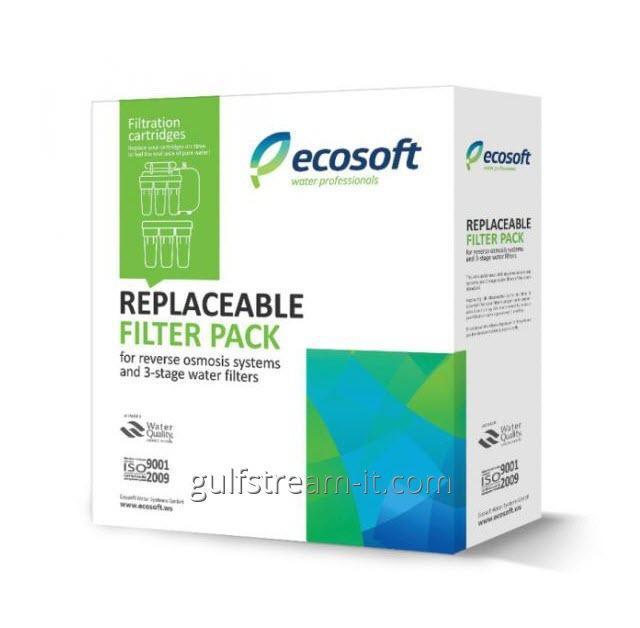 Комплект картриджей 1-2-3 для систем обратного осмоса Ecosoft (экспортный вариант)