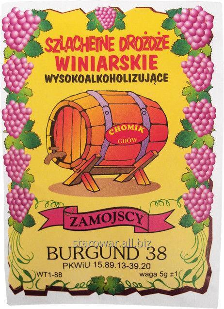 Благородные винные дрожжи BURGUND 38