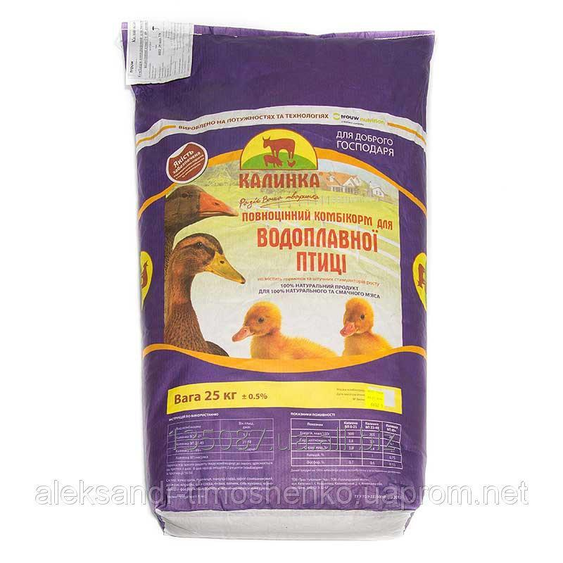 Buy KALINKA compound feed FOR DUCKLINGS START (0-21 days), 25 kg