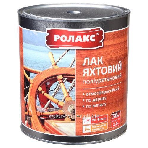 Лак яхтный полиуретановый ролакс мастика для герметизации ванной финская