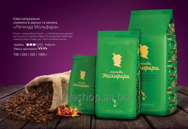 """Кава в зернах """"Легенда Мольфара зелен."""" 250 гр."""