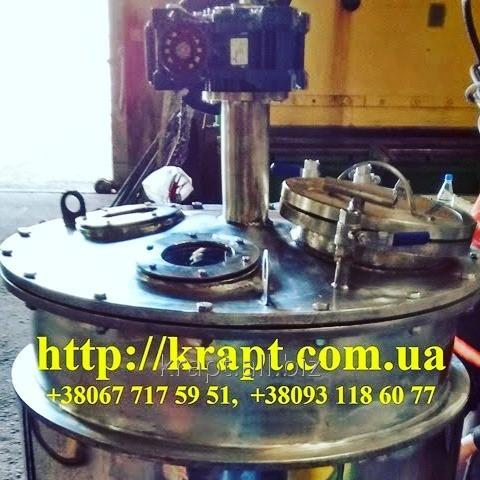 Buy Capacity from stainless steel with the mixing device