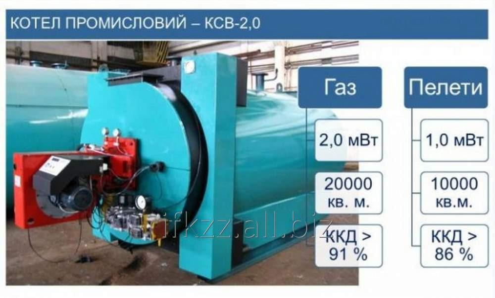 Buy Copper industrial KCB-2,0