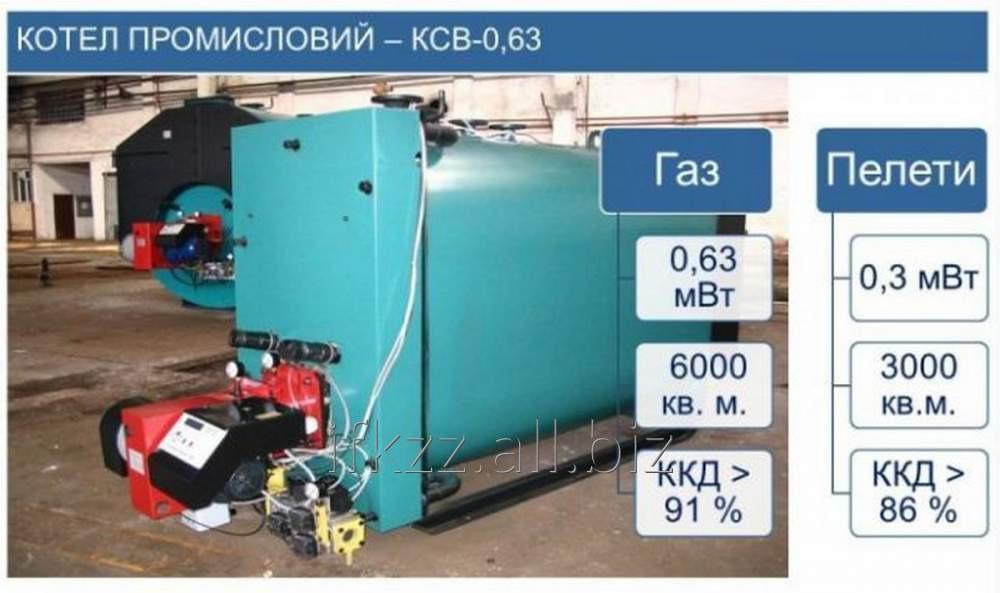 Купить Котел промышленный КСВ-0,63
