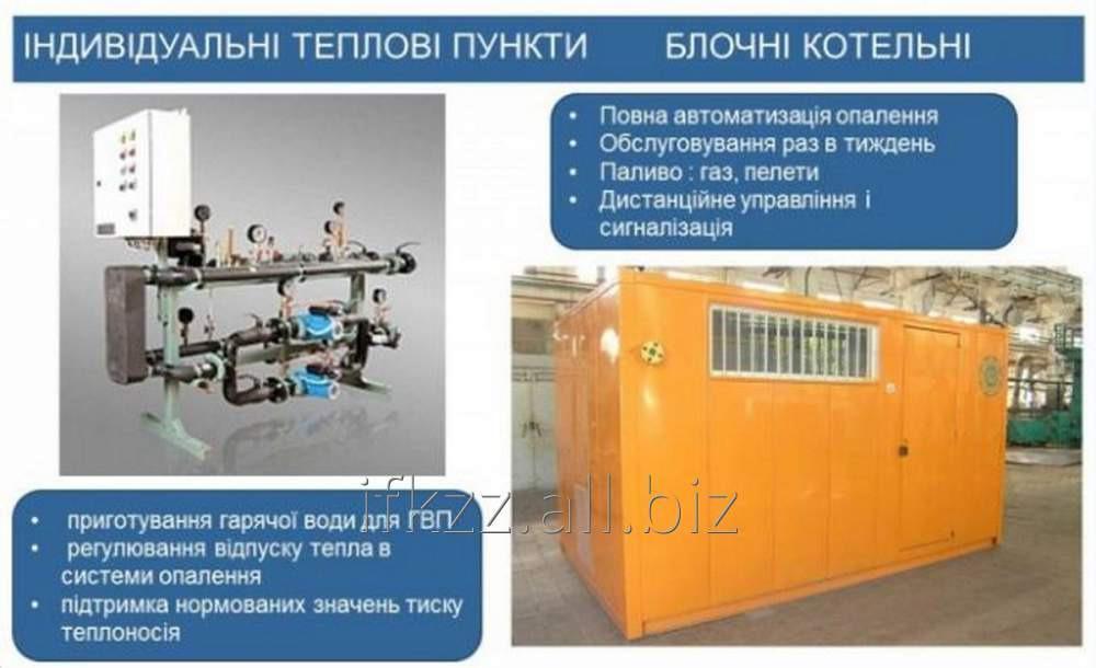 оборудование для сварки блочно модульных котельных