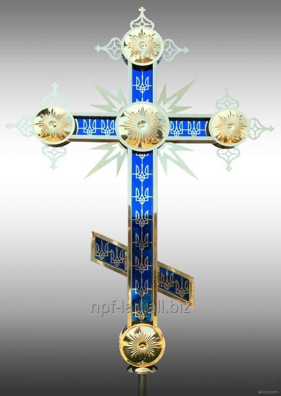 Ortodox kereszt hazafias szimbólumokkal