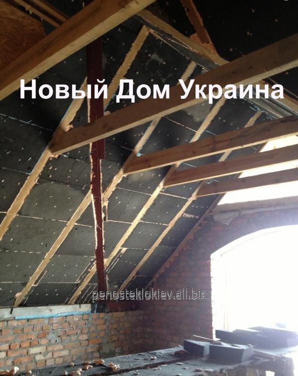 Wärmedämmung Schaumglas (Block und Krümel). Materialien für die Wärmedämmung von Wänden