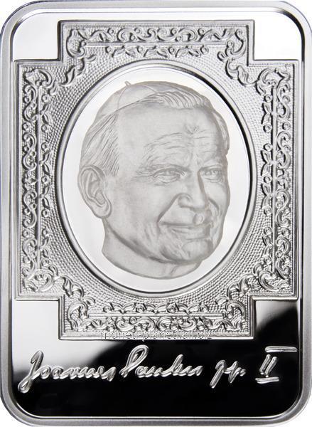 Иван Павел II (с 3D голограммой)