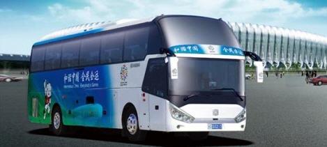 Купить Экскурсионный автобус Navigator