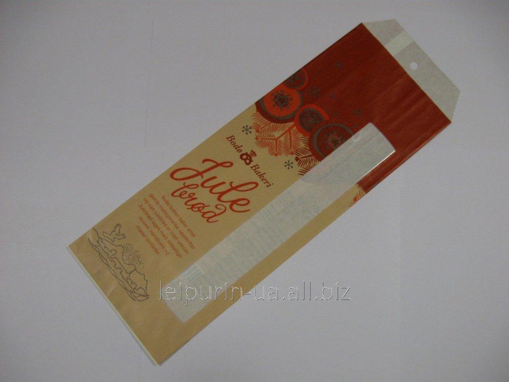 Пакет бумажный 9