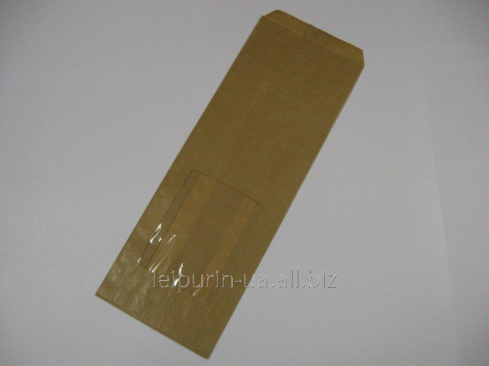 Пакет однотонный бумажный 1