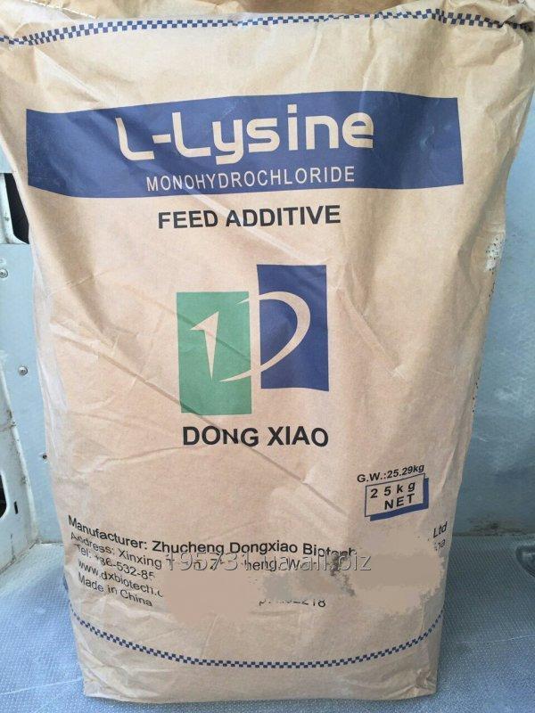 Buy L-lysine, L_zin
