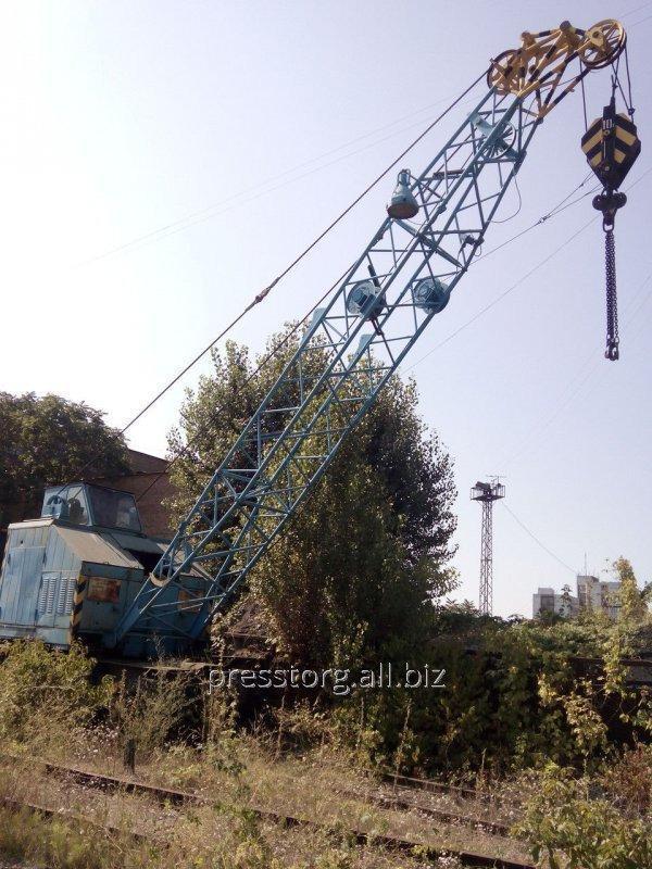 Перегружатель металлолома железнодорожный б/у