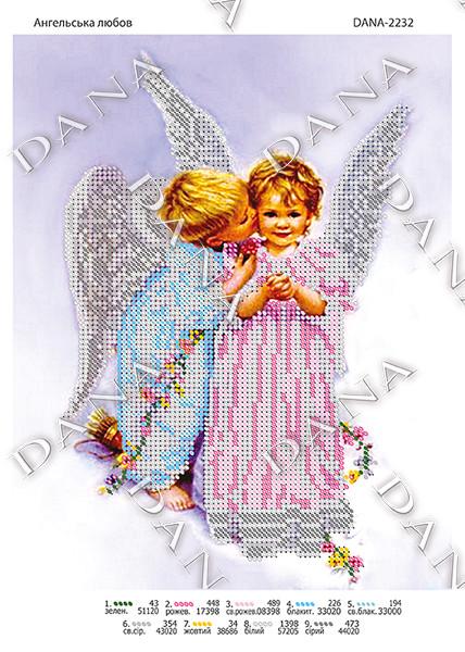 Cхема для вышивки бисером Ангельская любовь, код 2232