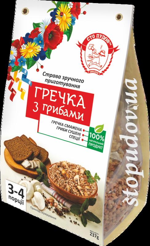 Buy Buckwheat with mushrooms, 0.237 kg