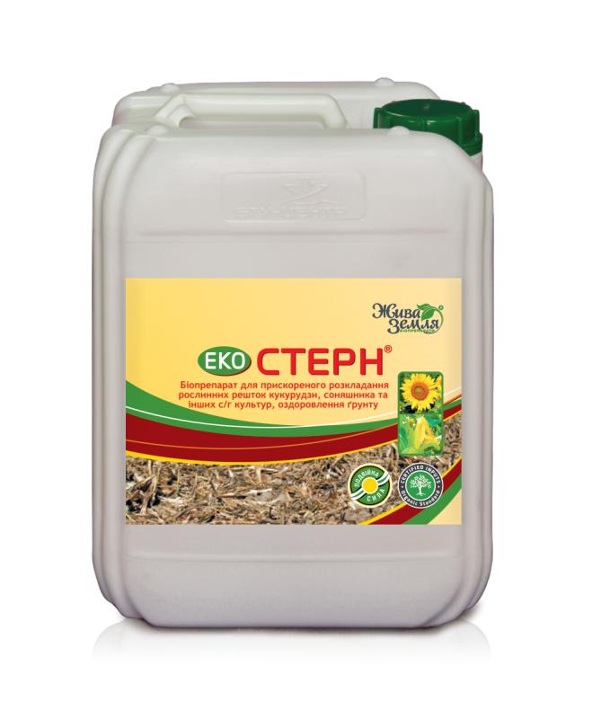 Купить Экостерн (деструктор стерни) - для оздоровления почвы и разложения послеуборочных остатков