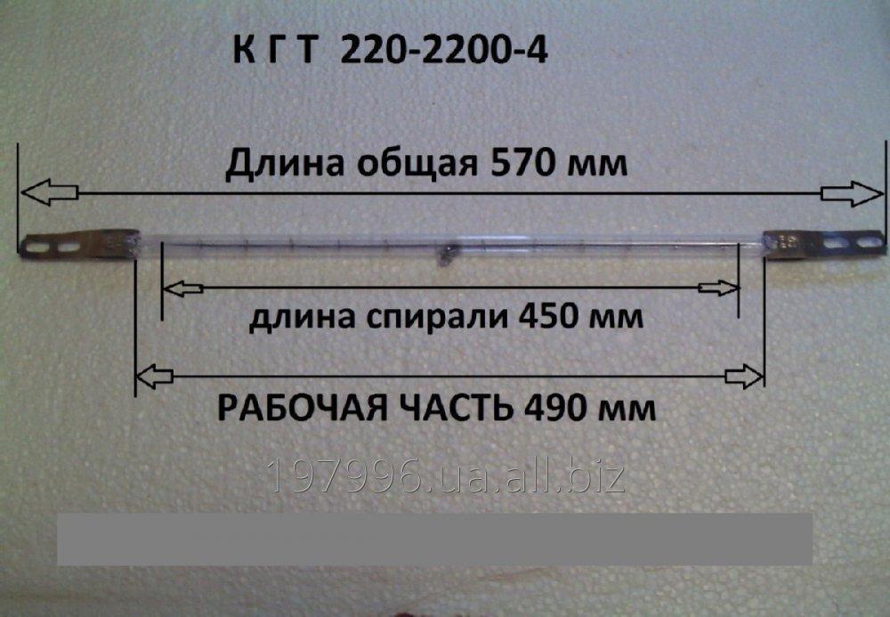 Купить Лампа кварцевая 2200 Ватт, КГТ 230-2200-4, П14/63, лепесток