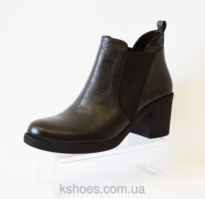 Купить Ботинки женские кожаные Aquamarine 9030