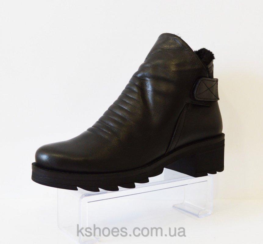 Купить Ботинки зимние черные Aquamarin 408 364294116