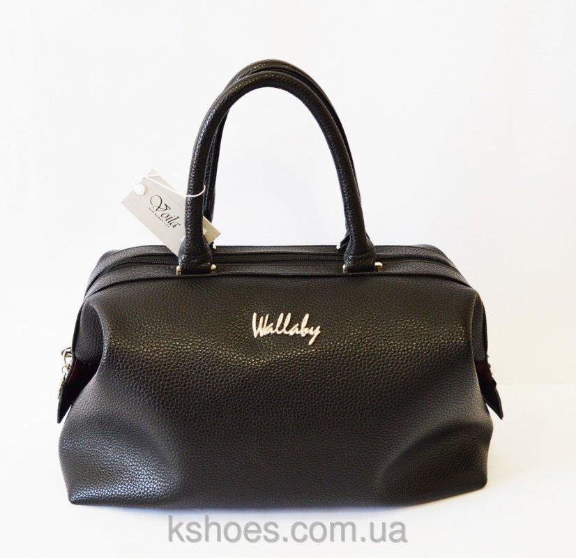 Купить Сумка женская черная Wallaby 71252115