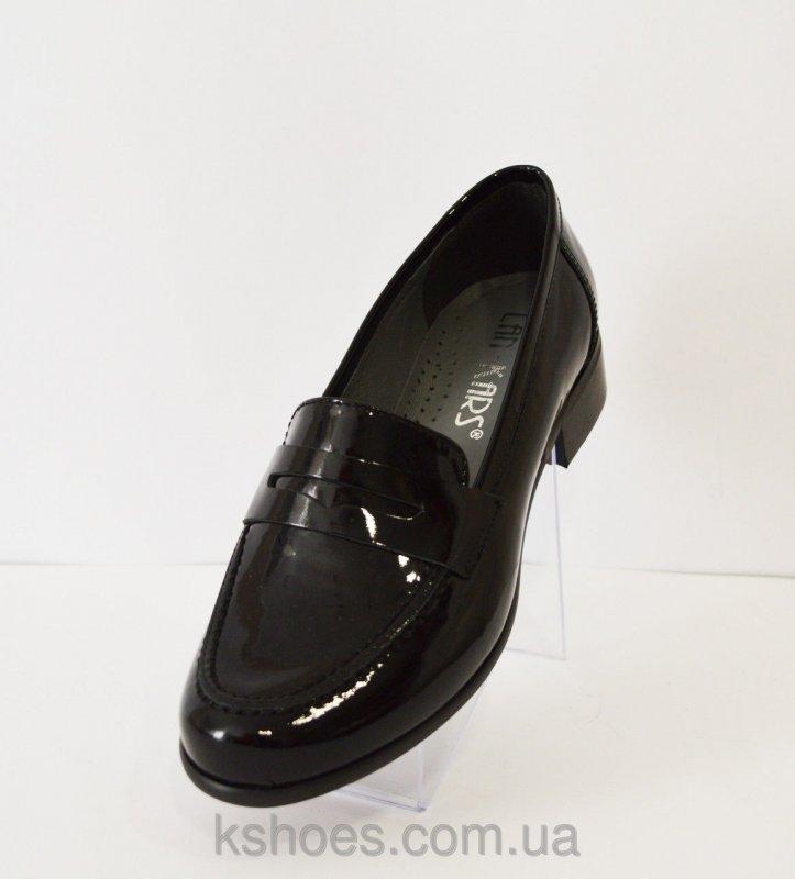 Купить Туфли женские из кожи козы Lan-Kars 411-1