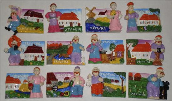 картинки с украинской тематикой